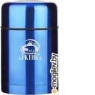Термос для еды Арктика 302-750 (синий)