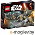 Lego Star Wars Confidential Battle pack Episode 7 Heroe (75131)
