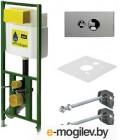 660321 Система инсталляции для унитаза Viega Eco Plus