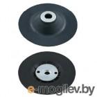 PROLINE диск для фибры 115 мм, М14