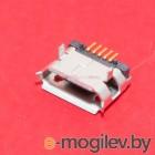Разъем micro USB для смартфона 1218