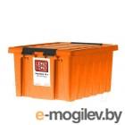 Контейнер для хранения Rox Box 036-00.12