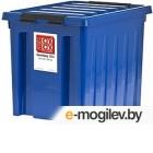 Контейнер для хранения Rox Box 050-00.06