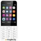Nokia 230 Dual Sim (Grey)