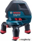 Bosch GLL 3-50 0.601.063.800