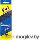 Gillette 2 10шт