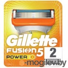 Сменные кассеты Gillette Fusion Power 2шт