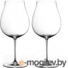 Набор бокалов для вина Riedel Veritas New World Pinot Noir