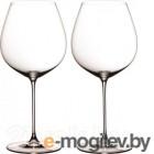 Набор бокалов для вина Riedel Veritas Old World Pinot Noir 2 шт
