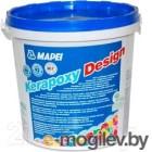 Mapei Kerapoxy Design 700 (3кг, нейтральная)