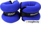 Комплект утяжелителей Bradex Геракл Плюс SF 0015 (1кг)