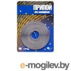 Припой ПОС-61 проволока, спираль ф1мм (длина 1м) (30323)