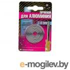 Припой AL-220 спираль ф1,5мм для низкотемп. пайки алюминия (191346)