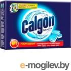Средство для смягчения воды и предотвращиния образования накипи Calgon 2в1 в таблетках 35 таблеток