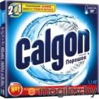 Средство от накипи для стиральных машин Calgon 2 в 1 1100г