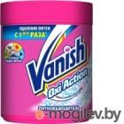 VANISH Oxi Action 500г