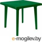 Стол Алеана пластиковый квадратный 80*80, (зелёный)