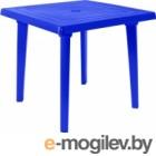 Стол Алеана пластиковый квадратный 80*80, (тёмно-синий)