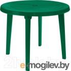 Стол Алеана пластиковый круглый d90, (зелёный)