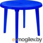 Стол Алеана пластиковый круглый d90, (тёмно-синий)