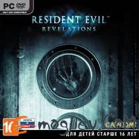 Resident Evil Revelations (PC, Jewel)