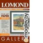 Арт бумага LOMOND  Grainy А3, 165г/м2, слабовыраженная зернистая фактура, натурально-белого цвета, односторонняя.