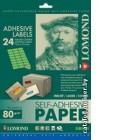Самоклеящаяся цветная бумага LOMOND для этикеток, зеленая, A4, 24 делен. (70 x 37 мм), 80 г/м2, 50 листов
