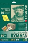 Самоклеящаяся цветная бумага LOMOND для этикеток, лимонно-желтая, A4, 10 делен. (105 x 59.4 мм), 80 г/м2, 50 листов