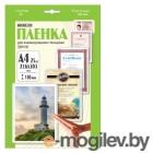 Office Kit (LPA4100) 216х303 (100 мик) 25 шт