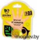 Браслет от комаров Gardex Baby 0147 со сменным картриджем