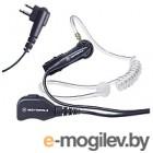 Гарнитура скрытого ношения для рации Motorola PTE-850 с разъемом M5