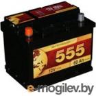 АКБ 555 6СТ-100-А3 R (100 А/ч)