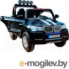 BMW Offroad BJS9088, 12V, цвет черный