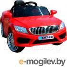 BMW 5 BJ835, цвет красный