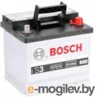 Bosch S3 45 R 400 207 175 190