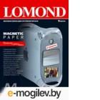 Бумага с магнитным слоем Lomond магнитная матовая А3 620 г/кв.м. 2 листа (2020348)