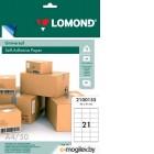 Самоклеящаяся бумага Lomond самоклеящаяся A4 70 г/м2 50 л 2100155