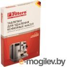 Filtero 613 (упак.:4шт)