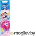 Насадка для зубных щеток Oral-B Frozen Stages Power EB10K (упак.:2шт) для Oral-B Stages Power, ProfessionalCare, Vitality, AdvancePower, Triumph.