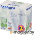 Аквафор B100-5 с бактерицидной добавкой set 2 pcs