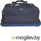 Дорожная сумка Globtroter 82064