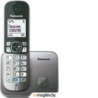 Panasonic KX-TG6811RUM gray metallic