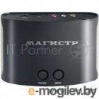Игровые приставки SEGA Magistr Titan 2 (400 встроенных игр) (SD до 32 ГБ)