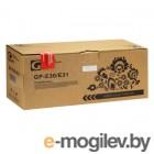 Картридж GP-E30/E31 для принтеров Canon FC 200/300/500Series/PC700/800/900 4000 копий разборный GalaPrint