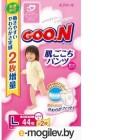 Goo.N L Girl 9-14кг 44шт