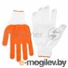 Перчатки Перчатки STAYER МАСТЕР (11405-XL) трикотажные, 7 класс, х/б, обливная ладонь из ПВХ, L-XL
