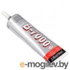 Клей герметик для проклейки тачскринов B-7000 (прозрачный) 110мл