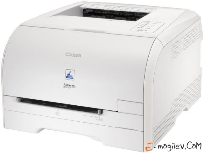 Canon i-SENSYS LBP-5050N