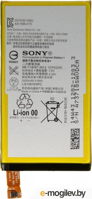 аккумулятор для Sony для Xperia Z3 compact