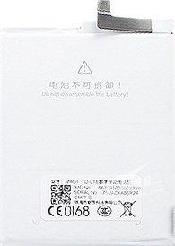 аккумулятор для Meizu для MX4